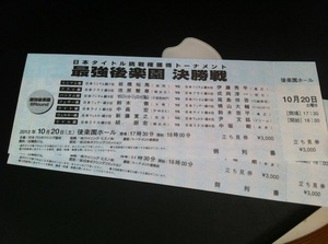 121019.jpg